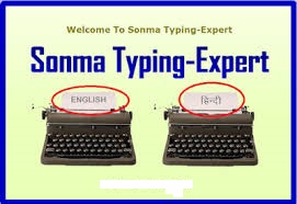 Sonma Typing Expert Crack